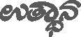 ಉತ್ಥಾನ - ಸದಭಿರುಚಿಯ ಮಾಸಪತ್ರಿಕೆ