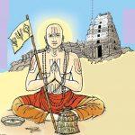 ಯತಿರಾಜರಾಜ ಭಗವದ್ರಾಮಾನುಜರು