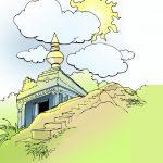 ಸೋಪಾನ ಶಿಖರ