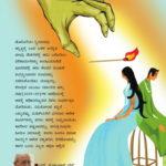 ಹಿಂದೂ ದಾಂಪತ್ಯಜೀವನಕ್ಕೆ ಕೊಳ್ಳಿಯಿಟ್ಟ ಯುಪಿಎ ಸರ್ಕಾರ