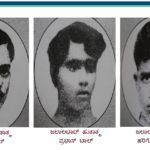 1930ರ  ಚಿತ್ತಗಾಂವ್ ದಂಗೆ (ಭಾಗ-4)