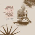 ಭಾರತದ ಆಹಾರ ಮತ್ತು ಜನಸಂಖ್ಯಾ ಸಮಸ್ಯೆ